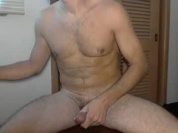 coolean's Recorded Camshow